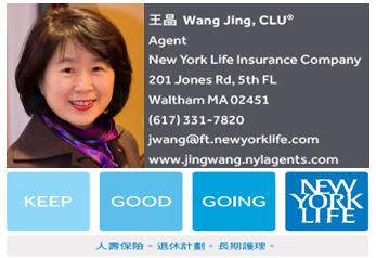 Jing Wang - New York Life Insurance Company